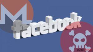 Zero-day malware truer med at stjæle Facebook legitimationsoplysninger