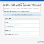 Crypt0L0cker virus snapshot