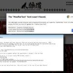 GandCrab ransomware snapshot