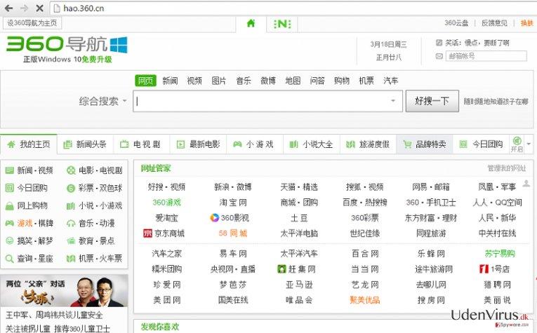 Hao.360.cn omdirigering snapshot