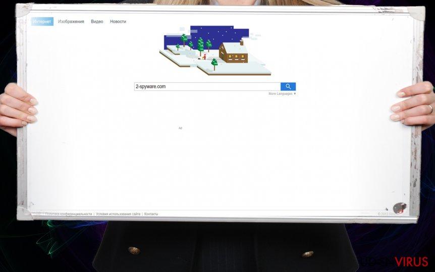 Billedet viser search.chunckapp.com