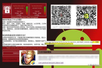 Billedet af WannaLocker ransomware virus