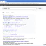 Yahoo omdirigeringsvirus snapshot